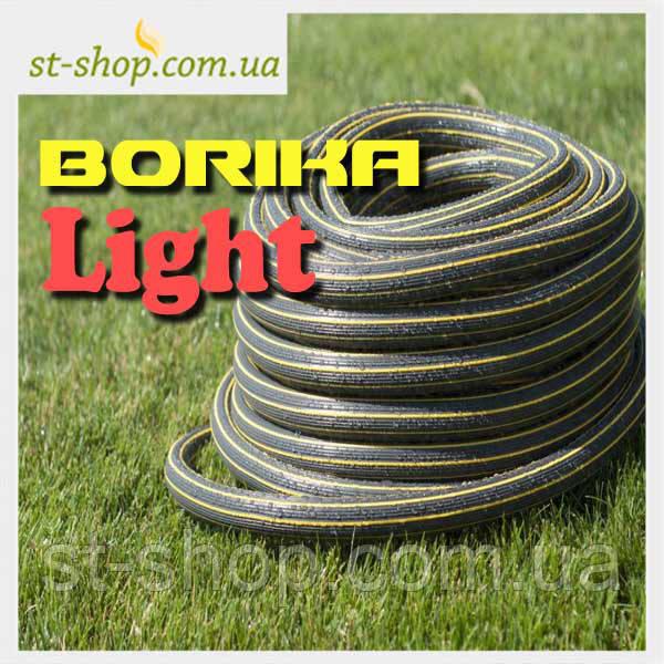 """Шланг поливочный """"Borikа Light"""" 1/2"""" Украина 30 метров"""