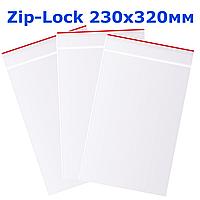 Пакет с замком Zip-Lock 230х320мм, упаковка 100 шт