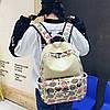 """Рюкзак """"Штампы"""", фото 2"""