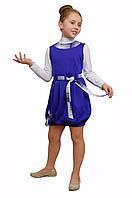 """М -787 Сарафан детский для девочки синий из плотного трикотажа. Размер 122 128 и 134 тм """"Попелюшка"""", фото 1"""