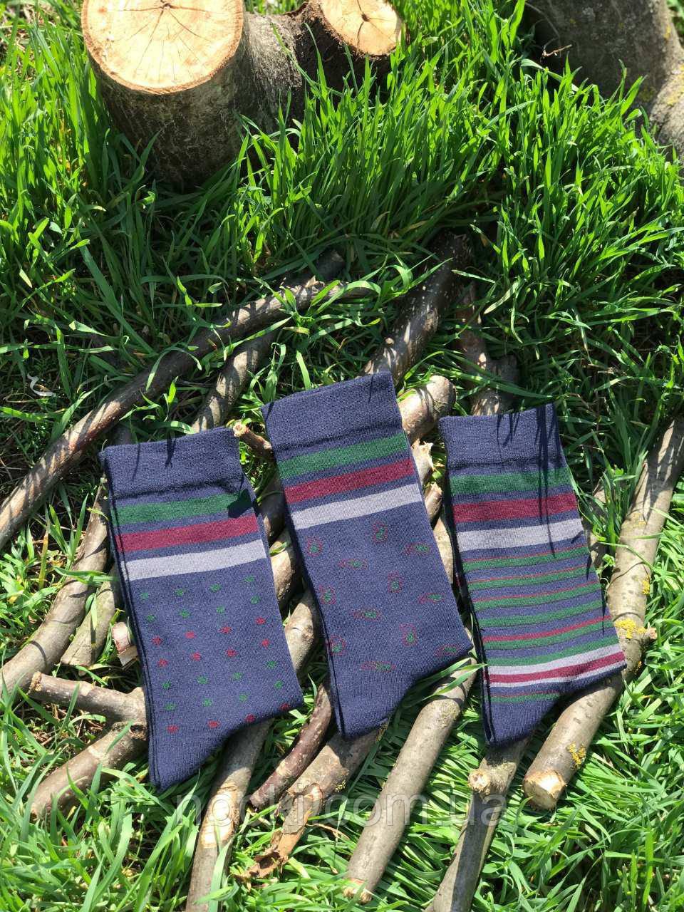 Стильные носки URBAN SOCKS 40-43  Hilton