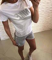 Модный женский спортивный костюм  «Nike»