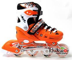 Ролики Scale Sports (29-33) Оранжевые
