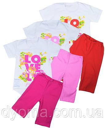 """Детский летний костюм """"Lovely"""" для девочек, фото 2"""