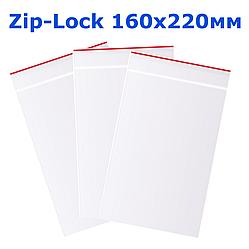 Пакет с замком Zip-Lock 160х220 мм упаковка 10 шт