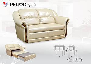 """Диван Рэдфорд 2( не раскладной).Фабрика мягкой мебели """"Вика""""."""
