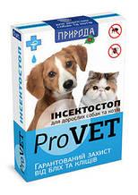 Краплі Инспектостоп ProVET Природа для дорослих кішок і собак 1шт