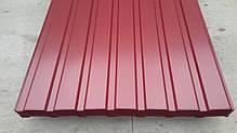Профнастил  для забора, цвет:вишневый ПС-20, толщина 0,30 мм; высота 1.5 метра ширина 1,16 м, фото 3