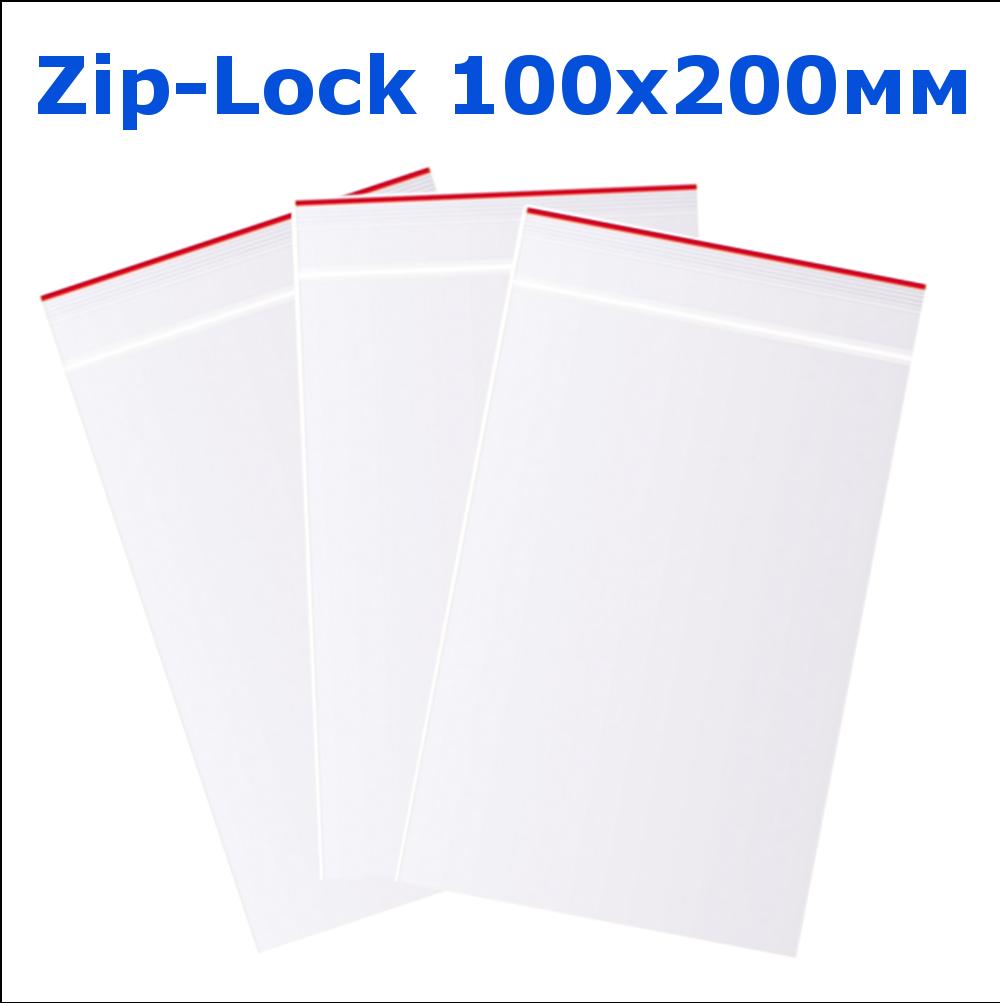 Пакет із замком Zip-Lock 100х200 мм упаковка 10 шт