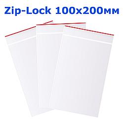 Пакет с замком Zip-Lock 100х200 мм упаковка 10 шт