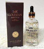 Сыворотка для лица 24K Goldzan Ampoule 99.9% pure gold (реплика)