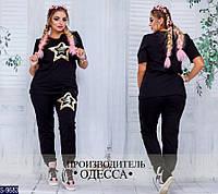 "Спорт  костюм ""Звезда"" S-9683;  размеры: 48-56"
