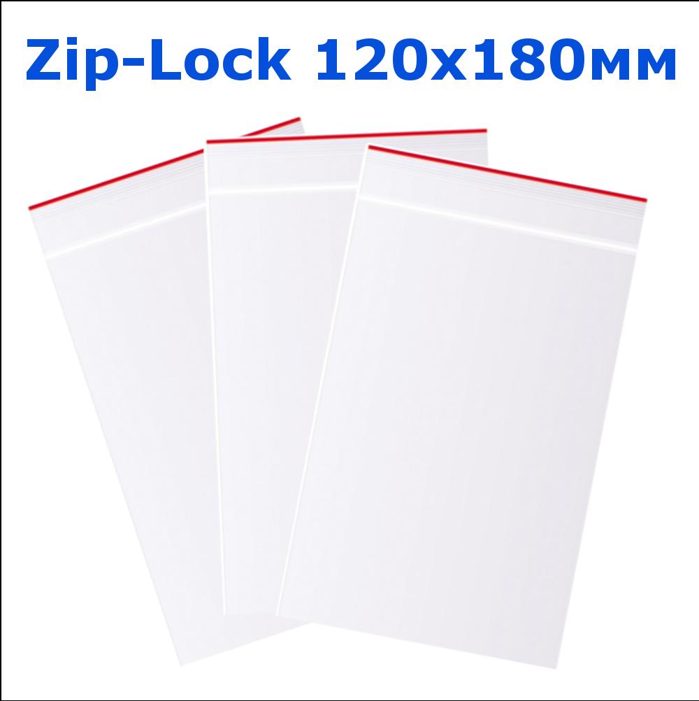 Пакет с замком Zip-Lock 120х180 мм упаковка 10 шт