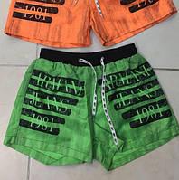 Шорты мужские Armani Jeans D3217 зеленые