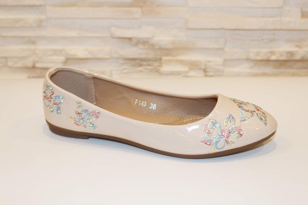 515a51f6d597 Балетки женские бежевые лаковые с вышивкой Т4 - МОДНЫЙ МАГАЗИН женская  обувь, сумки, кошельки