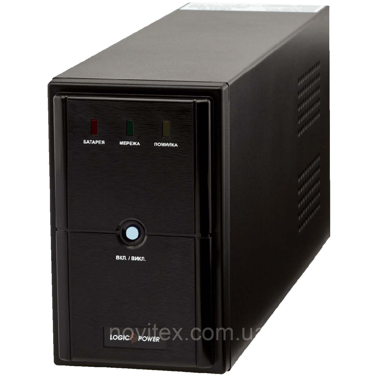 ИБП Logicpower LPM-U1550VA