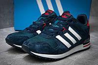 Кроссовки мужские Adidas  ZX700, темно-синие (12103),  [   43 44  ]