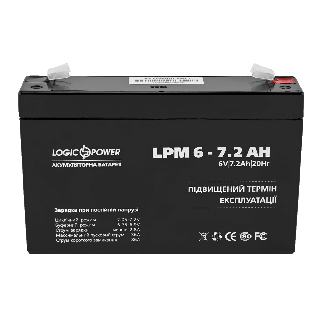 Logicpower 6V 7.2Ah
