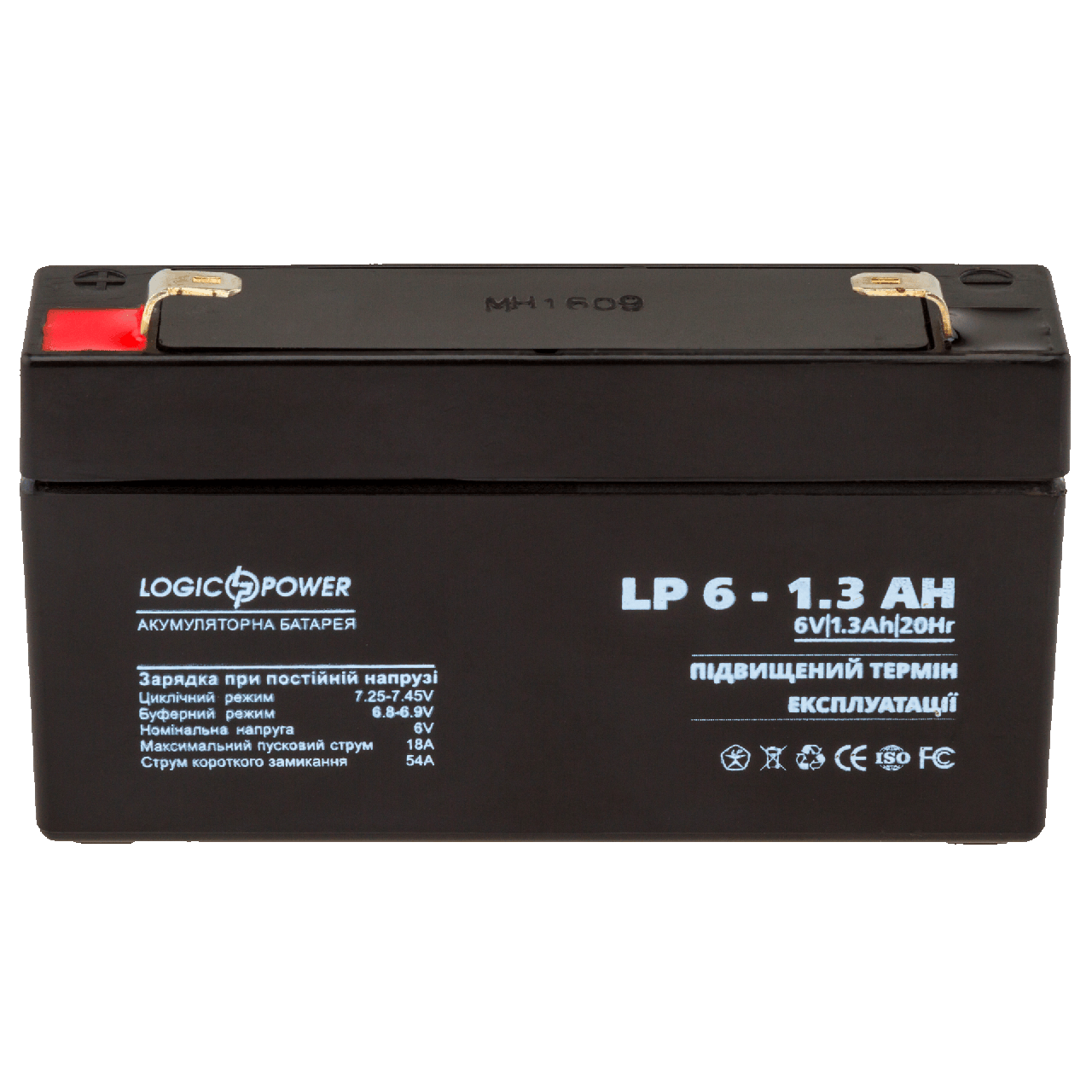 Logicpower 6V 1.3Ah