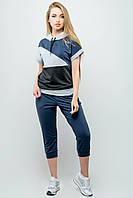 Женский летний спортивный костюм Илайя / размер 44-52 / цвет синий