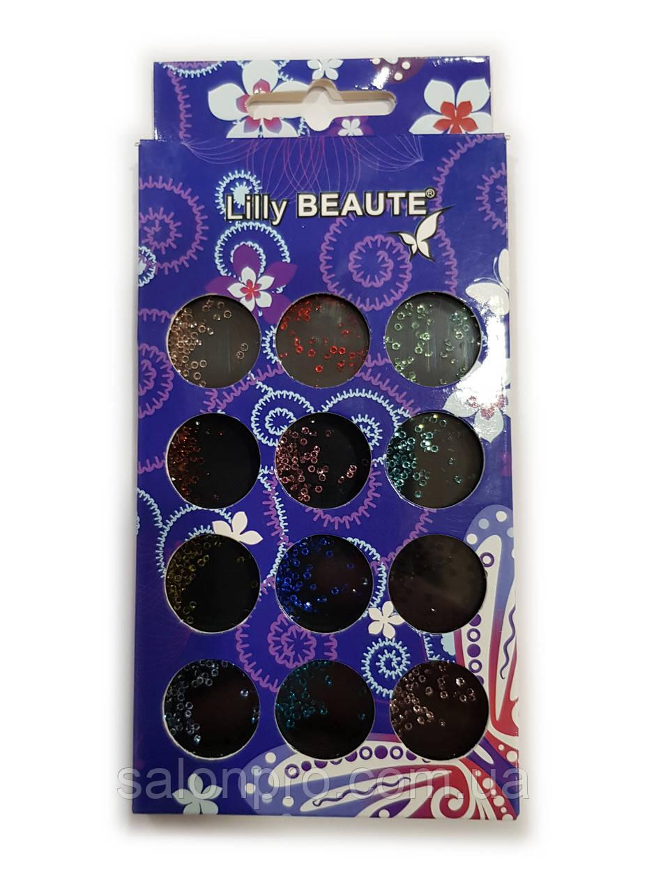 Набор камней пикси разного цвета Lilly Beaute Pixie