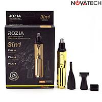 Триммер для носа ушей бороды аккумуляторный ROZIA HD-102А