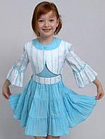Платье   нарядное детское   М -794  рост 122, фото 1