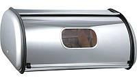 Хлебница LUXBERG Farina 43x27x18см из нержавеющей стали