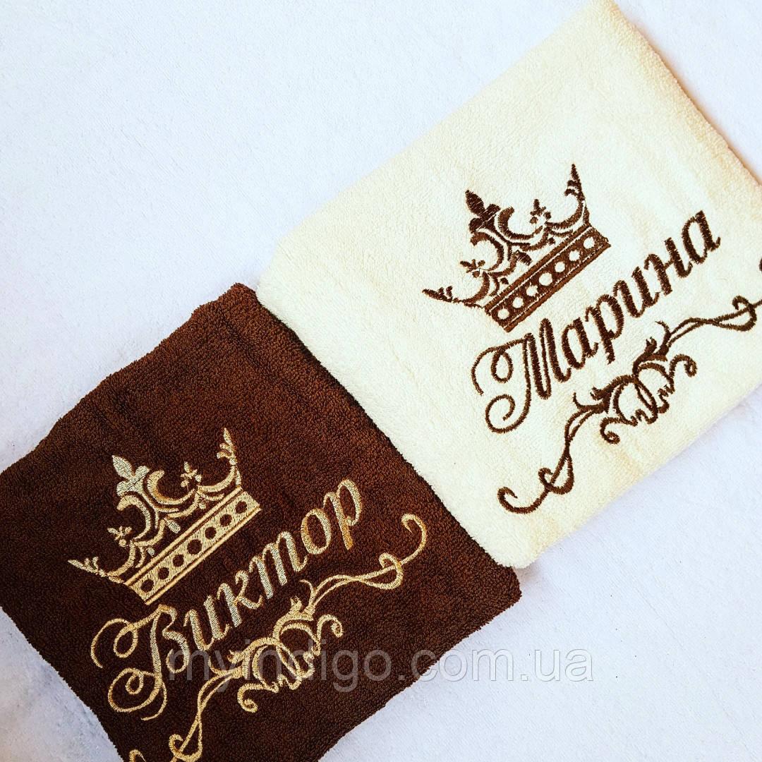 Именные полотенца. Вышивка имени