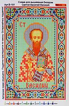 Василій Великий, ікона для вишивки бісером, 16х25см