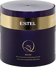 Маска для волос с комплексом масел Estel Q3 Relax