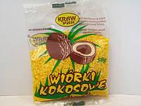 Кокосовая стружка Kraw Pak жёлтая 50г