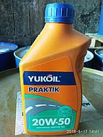 Масло моторное YUKO Praktik 20w50 (1л.), фото 1