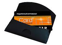 Конверт для пластиковых карт, фото 1