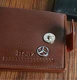 Гаманець чоловічий з позначкою Mercedes, фото 3
