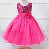 Платье малиновое бальное выпускное нарядное для девочки за колено.