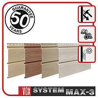 Сайдинг панель VOX System MAX-3