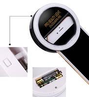 Кольцевая лампа-прищепка для селфи на смартфон Pro Beauty Light