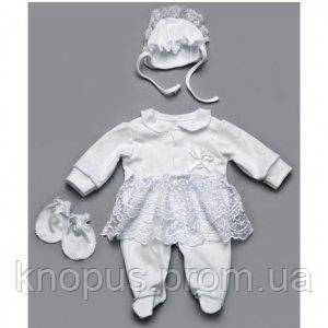 Комплект на выписку для новорожденной девочки (белый), Модный карапуз
