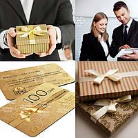 Подарочные сертификаты, фото 1