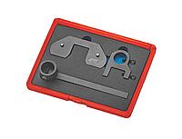 Набор фиксаторов балансировочного вала FORD,LAND ROVER (DOHC 2.2) JTC-6638