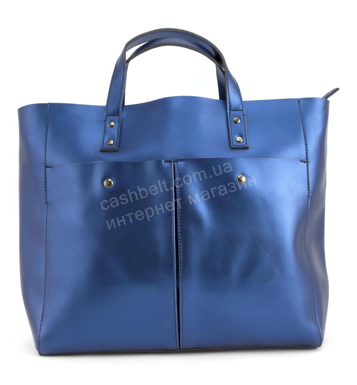 Вместительная стильная прочная кожаная качественная женская сумка GALANTY art. 687 Турция синий перламутр