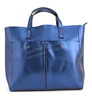 Вместительная стильная прочная кожаная качественная женская сумка GALANTY art. 687 Турция синий перламутр, фото 1