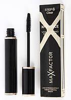 Тушь для ресниц Max Factor xperience volumising mascara, 6,5 ml MUS 2488 /02-1