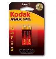 Батарейка Kodak max LR 03 блистер 2шт