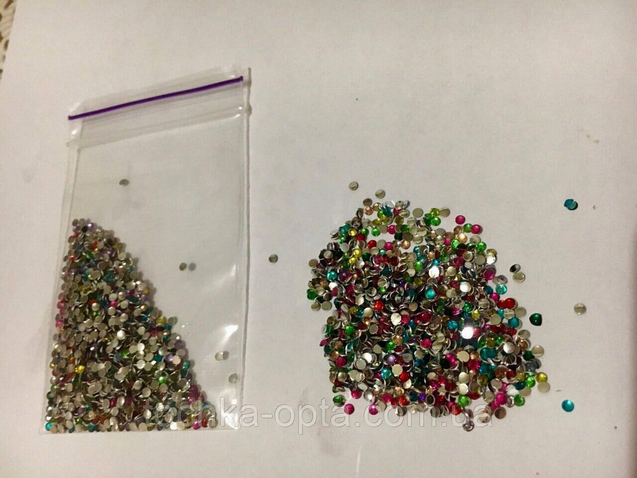 Стразы для ногтей разные цвета 2 мм круглые 1400 штук