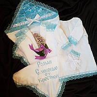 Набор для крещения мальчика Ангел 3 предмета