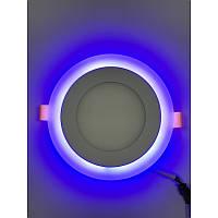 LED светильник встр. LEMANSO 12+4W с синей подсветкой 4500K круг LM497