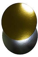 Подложка кондитерская 21 см золото-серебро двухслойная (упаковка 5 штук)