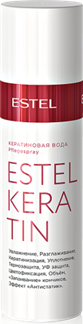 Кератиновая вода для волос Estel Keratin